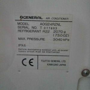 4 κλιματιστικά general 24.000 btu 330 euro με την εγκατάσταση απο αδειουχο ψυκτικο και 6 μηνες εγγυση
