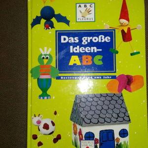 Βιβλιο χειροτεχνιας στα Γερμανικα