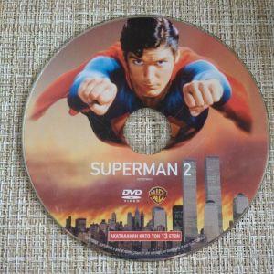 DVD ΠαιδικηΤαινια *SUPERMAN 2*