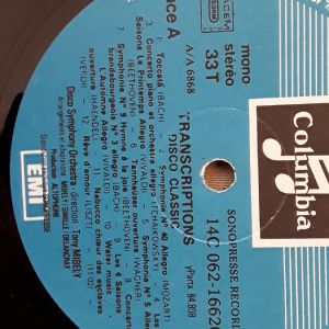 δίσκος disco classic