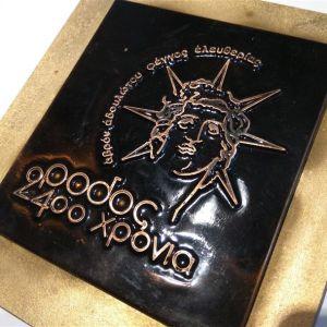 Καδρακι Ρόδος 2400 χρόνια
