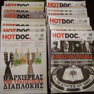 29 τεύχη του περιοδικού Hot Doc