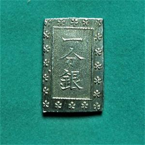 Shognate BU Ichibu Silver Bar , ΣΥΛΛΕΚΤΙΚΗ ΑΣΗΜΕΝΙΑ ΜΠΑΡΑ των ΣΑΜΟΥΡΑΙ ΤΗΣ ΙΑΠΩΝΙΑΣ1800-1850 .