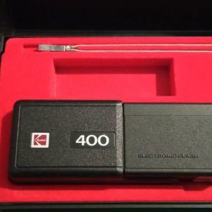 Kodak extralite 400 camera