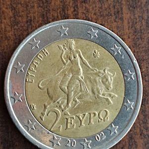 Δύο ευρώ S XF +