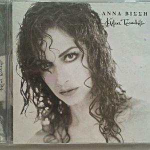 ΑΓΓΕΛΙΕΣ ΑΝΝΑ ΒΙΣΣΗ ΚΛΙΜΑ ΤΡΟΠΙΚΟ ORIGINAL CD 1996