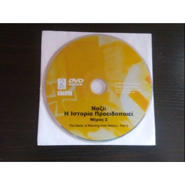 DVD nazi: i istoria proidopii (meros 2)