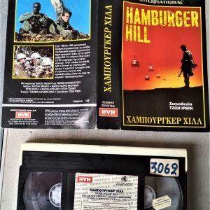 Πωλούνται ελληνικές βιντεοκασέτες VHS διάφορα είδη (#3)