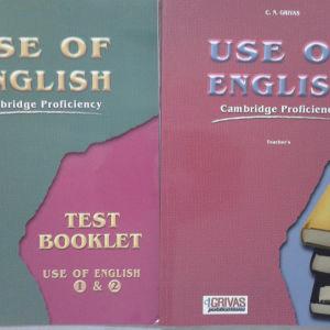 Αγγλικά εκπαιδευτικά βιβλία.