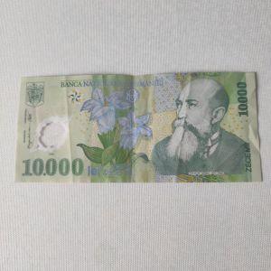 ΡΟΥΜΑΝΙΑ 10.000 LEI 2000