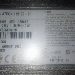 LG Flatron 19'' L1919 S