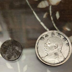 Σπάνια συλλεκτικά νομίσματα