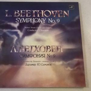 Vinyl LP ( 2 ) - L.Beethoven Symphony No.9