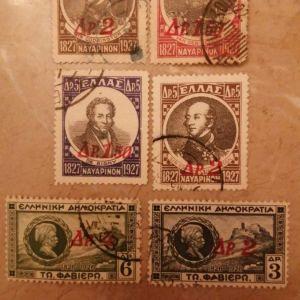 Συλεκτικα γραμματόσημα
