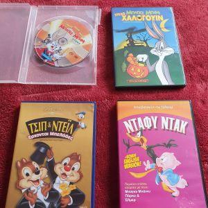 Παιδικα dvd