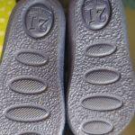 Βρεφικές δερμάτινες παντόφλες Νο21