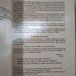 Βιβλιο *Κειμενα Νεοελληνικης Λογοτεχνιας* Γ' Λυκειου.
