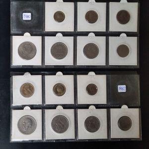 Συλλεκτικά νομίσματα δραχμές