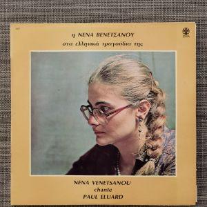 Νένα Βενετσάνου, Στα Ελληνικά τραγούδια της