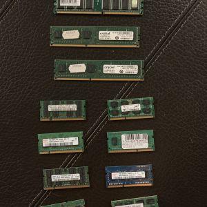 Μνήμες DDR2 DDR3
