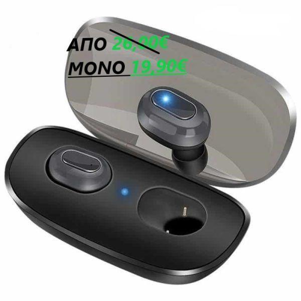 asirmata akoustika Bluetooth