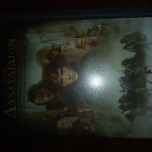 Lord of the rings 1 vhs