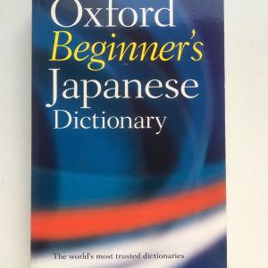 Oxford Beginners Japanese Dictionary - λεξικό ιαπωνικών - εκμάθηση ιαπωνικών