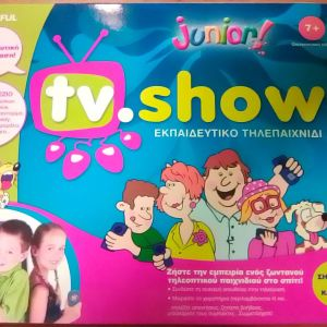 ΕΚΠΑΙΔΕΥΤΙΚΟ ΤΗΛΕΠΑΙΧΝΔΙ TV SHOW