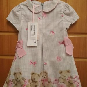 Φορεμα Lapin house