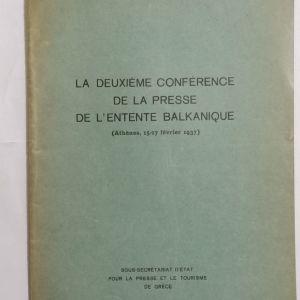ΒΑΛΚΑΝΙΑ - LA DEUXIEME CONFERENCE DE LA PRESS DE L' ENTENTE BALKANIQUE