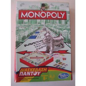 Monopoly mini.Parker.