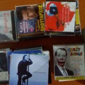 Δισκοι CDS Ελληνικα και ξενα.
