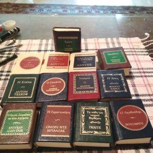 13 βιβλία σε μινιατούρα
