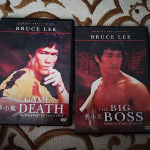 2 DVD ταινίες Bruce Lee ελληνικοί υπότιτλοι