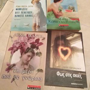 λογοτεχνια