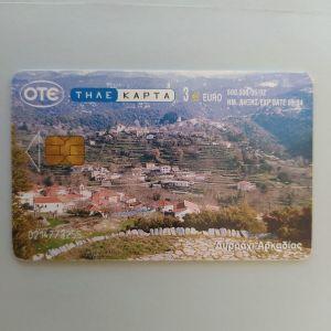 ΔΥΡΡΑΧΙ ΑΡΚΑΔΙΑΣ 05/2002