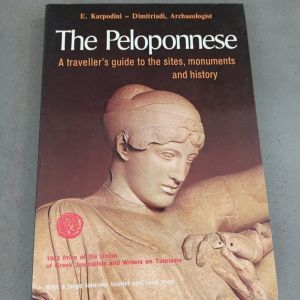 The Peloponnese - Traveller's Guide [Book] ENG