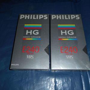 ΒΙΝΤΕΟΚΑΣΕΤΕΣ  PHILIPS   E - 240  HIGH  GRADE  VHS