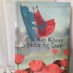 Αγάπα τη ζωή Ray Kluun