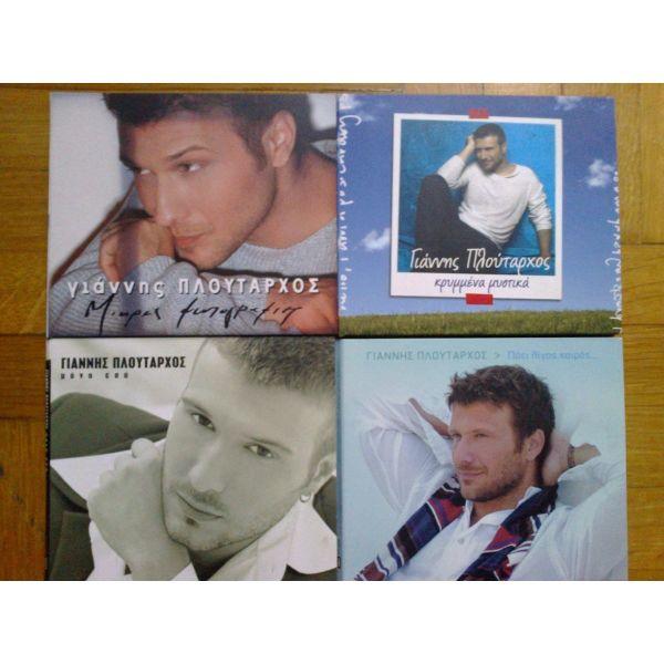 giannis ploutarchos - 10 CD