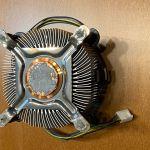 Ψύκτρα Επεξεργαστή Intel DTC-AAL03 για Socket 775