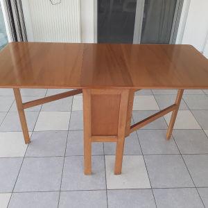 Τραπέζι πτυσσόμενο