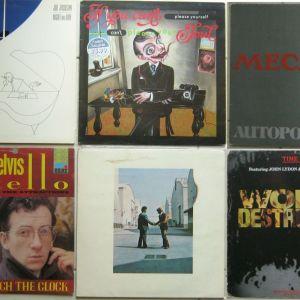 Δίσκοι βινυλίου διάφοροι #20
