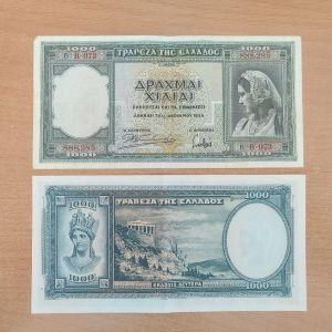 Χαρτονόμισμα 1000 δραχμών του 1939