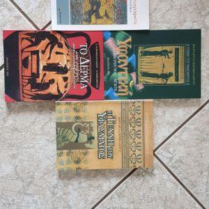 Βιβλια Τεχνών