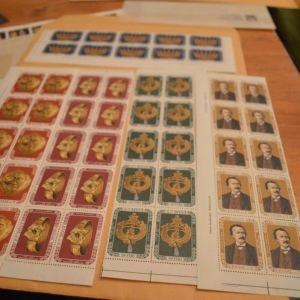 Ελληνικά γραμματόσημα ασφράγιστα φύλλα Ερρίκος Σλήμαν