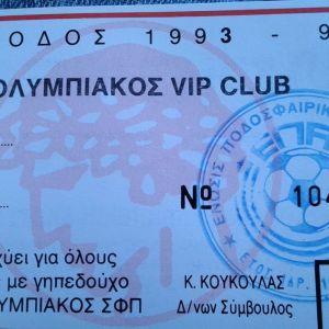 Εισιτήρια Διαρκείας Ολυμπιακού