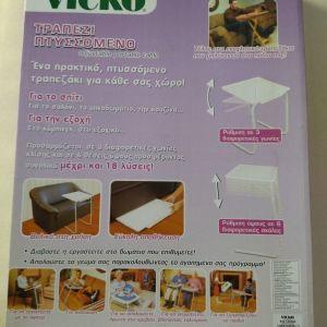 Τραπέζι πτυσσόμενο VICKO