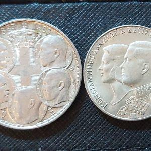 Ζευγάρι 30 1963-1964 Ασηνενια