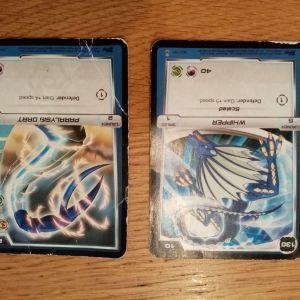2 κάρτες monsuno